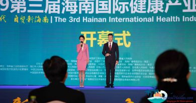 The 3rd Hainan International Health Industry Expo grand opening