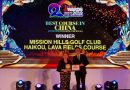 Mission Hills China named world's best at Asian golf awards