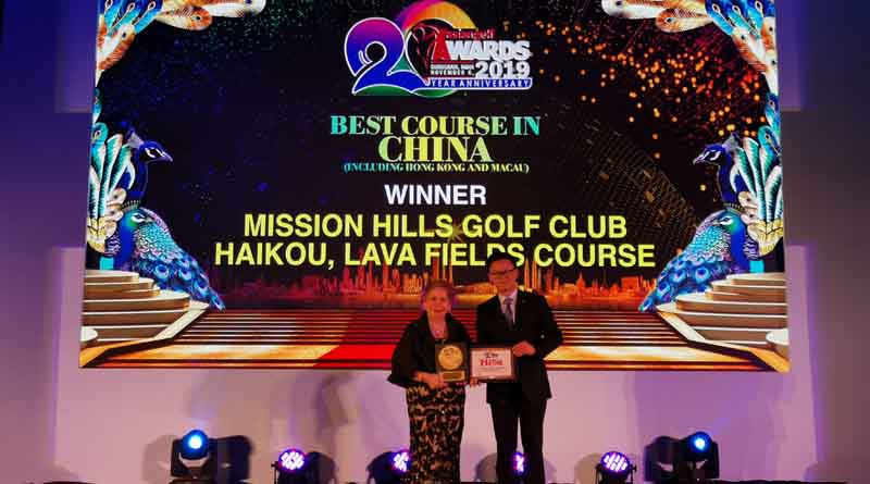Photo caption 1 – Simon Yang, Director of Club Operations receiving the awards on behalf of Mission Hills