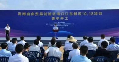 Six new projects launched in Haidong, Jiangdong New District