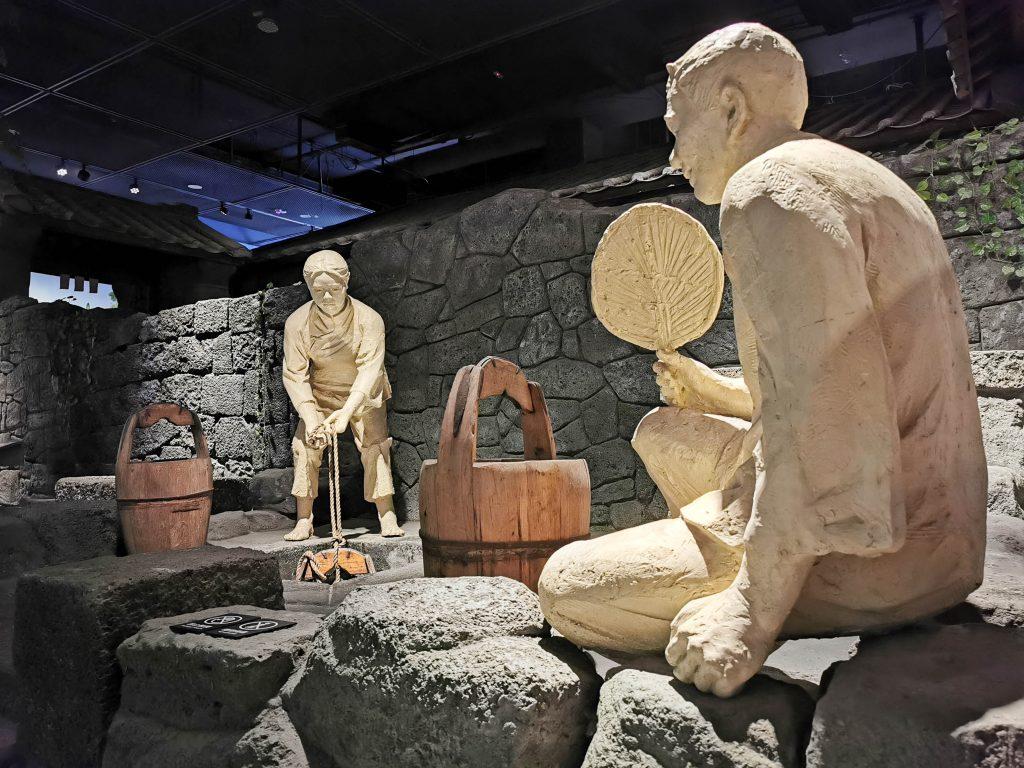 Haikou Life Hainan Museum