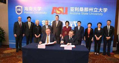 Hainan University and Arizona State University jointly host School of Intl Trade