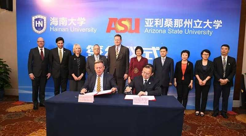 Hainan University and Arizona State University jointly host School of Intl Trade