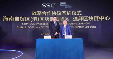 Hainan blockchain pilot zone and Dubai blockchain center of the United Arab Emirates sign the strategic cooperation. /Photo courtesy of RSC
