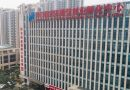 "Haikou National Hi-tech Industrial Development Zone wins ""National Brand"" award"