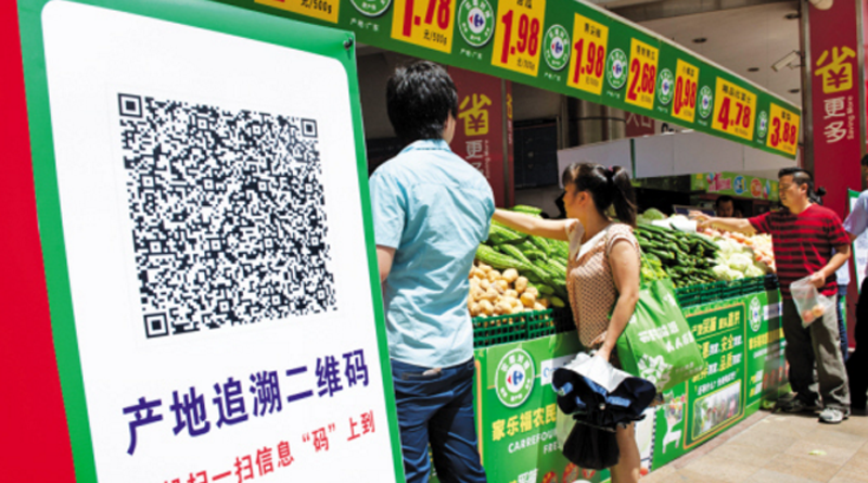 New tractability system for food products to be introduced in Haikou City