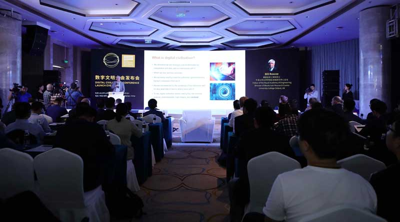 Professor Bill Roscoe, director of University College Oxford Blockchain Research Center, delivers a speech at the Digital Civilization Conference Launch Event in Hainan Resort Software Community (RSC), south China's Hainan Province. /Photo courtesy of RSC