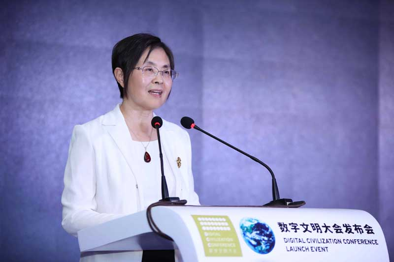Wang Jing, head of Hainan Provincial Department of Industry and Information Technology, addresses the Digital Civilization Conference Launch Event in Hainan Resort Software Community (RSC), south China's Hainan Province. /Photo courtesy of RSC