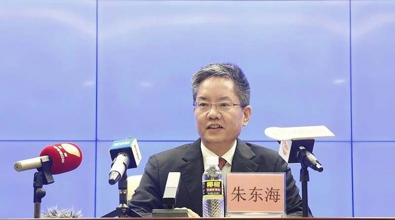 Zhu Donghai, deputy director general of the Provincial Department of Science and Technology