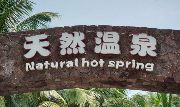 Holiday beach hot springs