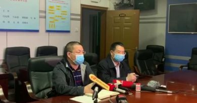 Announcement from Hainan Provincial Center for Disease Control and Prevention