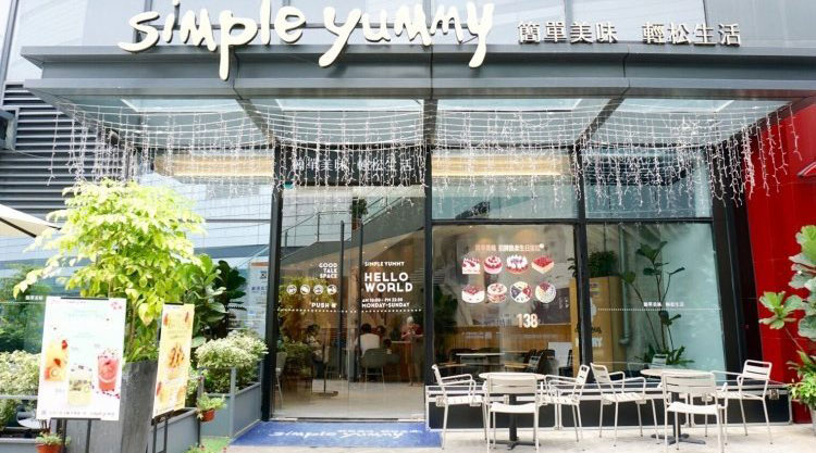 Simply-yummy-mova-800x445