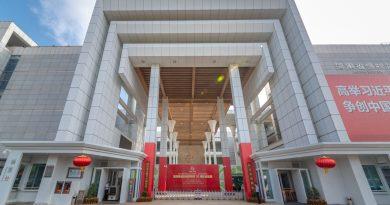 The Hainan Museum