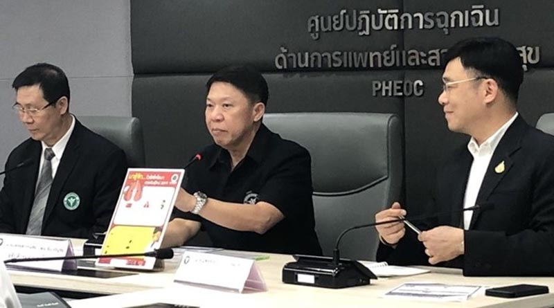 Thai medical worker is confirmed with  coronavirus, bringing the national total to 34