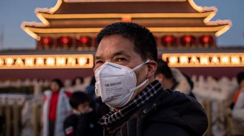 Beijing has ordered a mandatory 14-day quarantine for travellers returning to the city.
