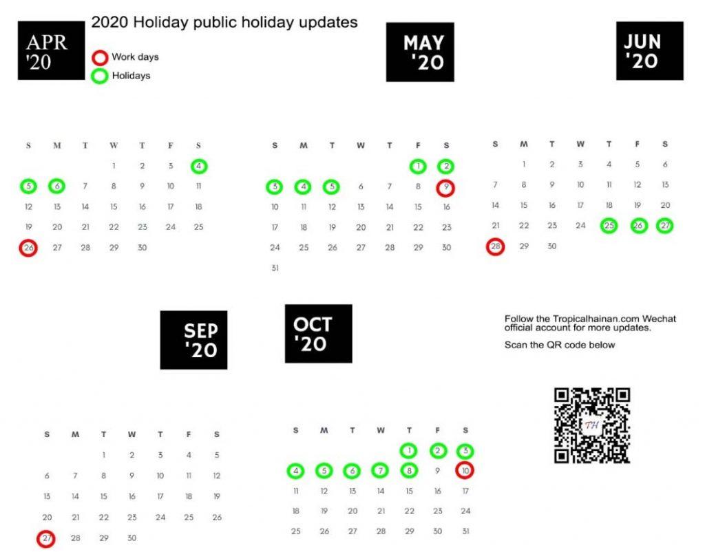 2020 China Public Holiday updates