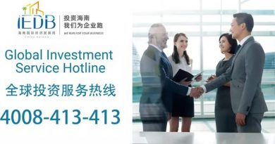 Global investment hotline Hainan