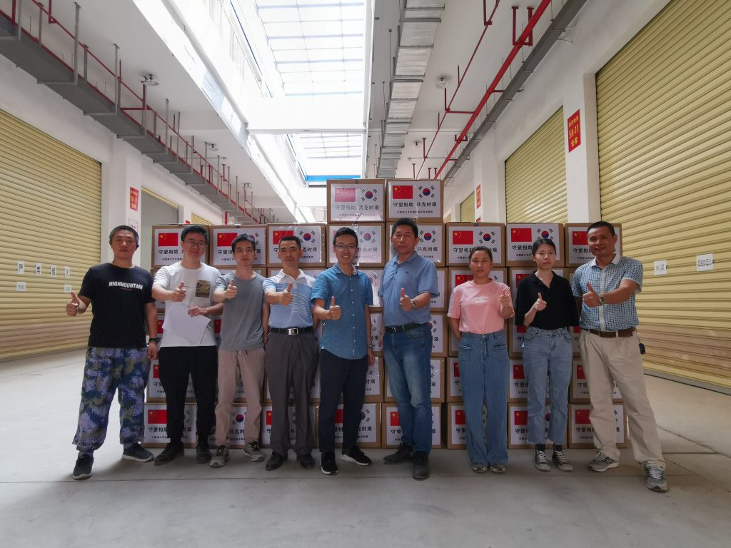 Haikou donates 100,000 masks to Cambodia and Donghae South Korea (5)