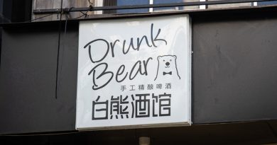 Bars in Haikou drunk bear