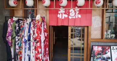 Small Japanese restaurant in Guomao Haikou