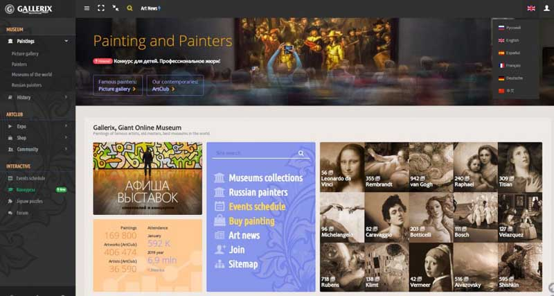 15 Online Museums & Art Galleries from around the world 1
