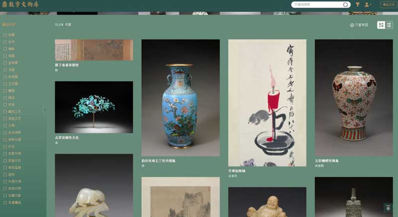 15 Online Museums & Art Galleries from around the world 2