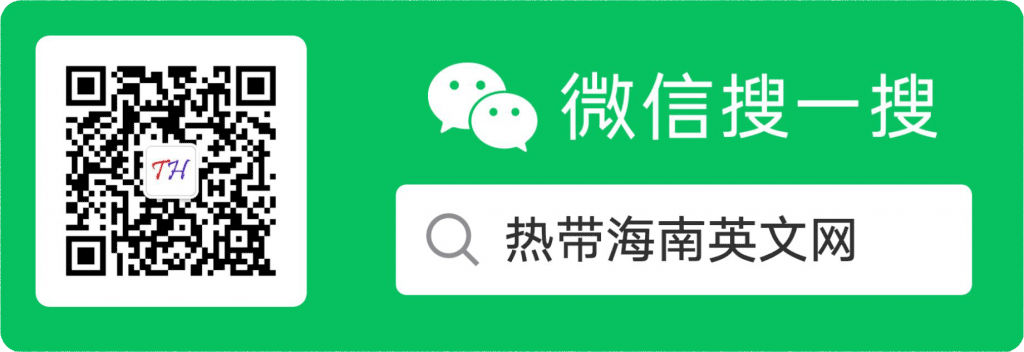 Follow-us-on-WeChat