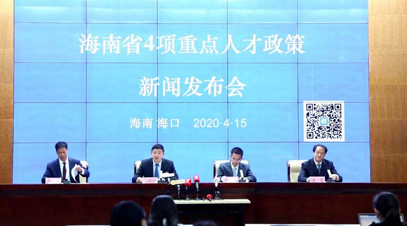 Hainan releases four major policies to attract talents