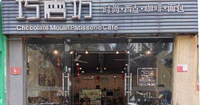 Malaysian Bakery