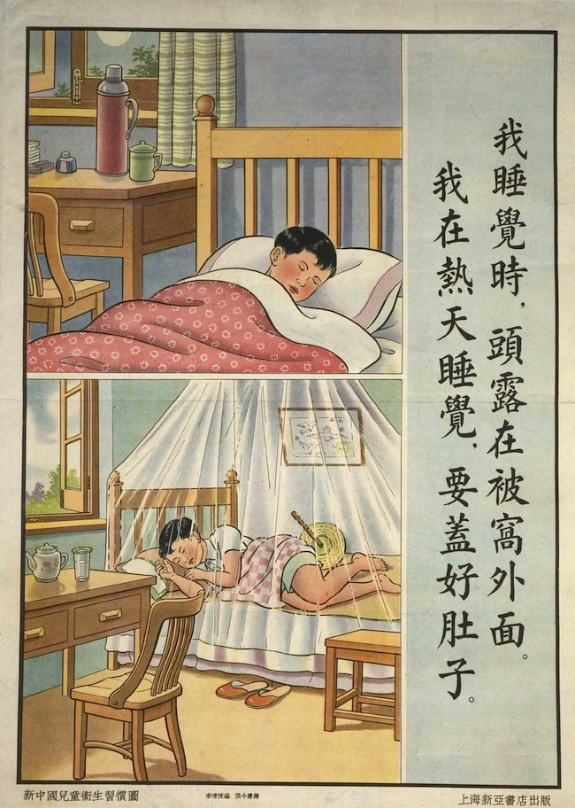 chinese-health-poster-2