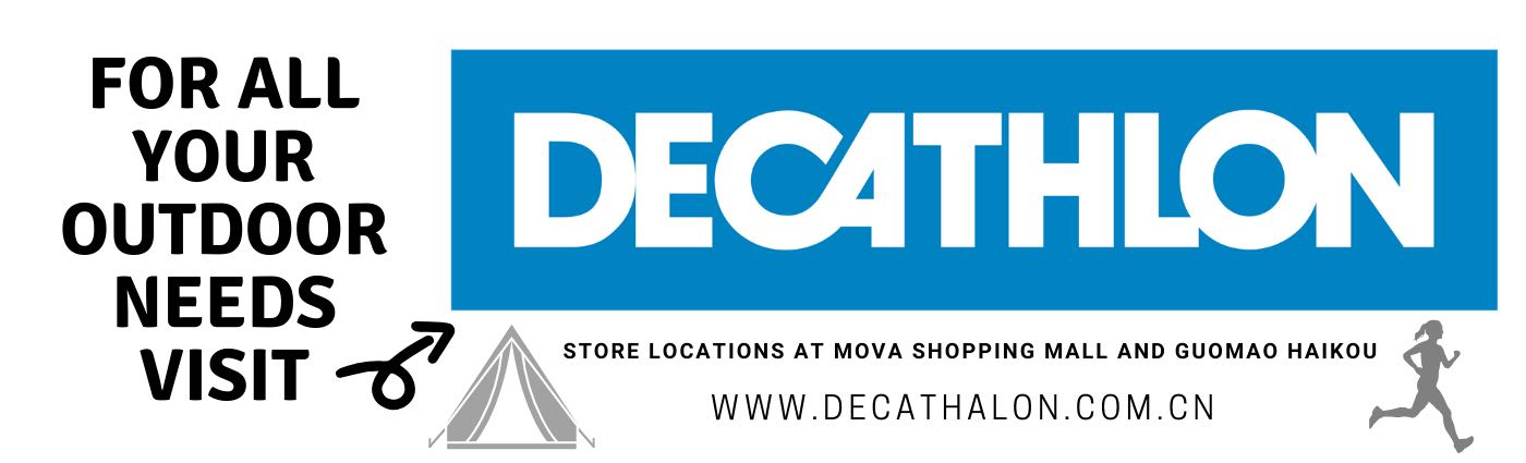 Decathlon Outdoors shop