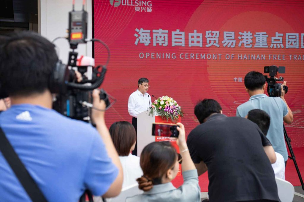 11 Free trade port key parks opening ceremony (2)