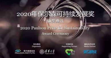 Haikou wetlands paulson award hainan
