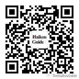 Haikou Guide Qr code