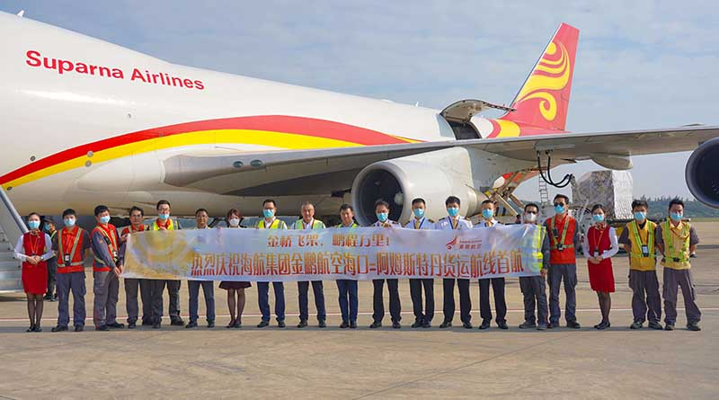 Hainan Free Trade Port's first intercontinental air cargo first route has opened