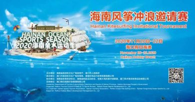 Hainan Kite surfing Invitational Tournament Post cover image
