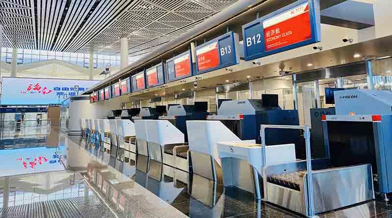 Meilan Intl airport