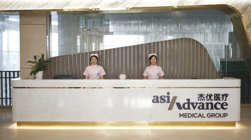 Asian-American-Medical-Group-(AAMG)-has-opened-the-first-Singapore-operated-medical-centre-in-Hainan