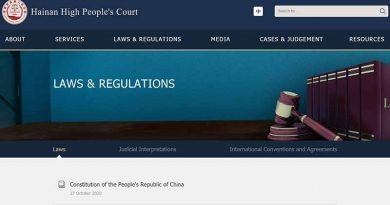 Hainan Provincial High People's Court launches English website, online legal help and mobile micro court