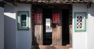 Zhongkai village Hainan Haikou