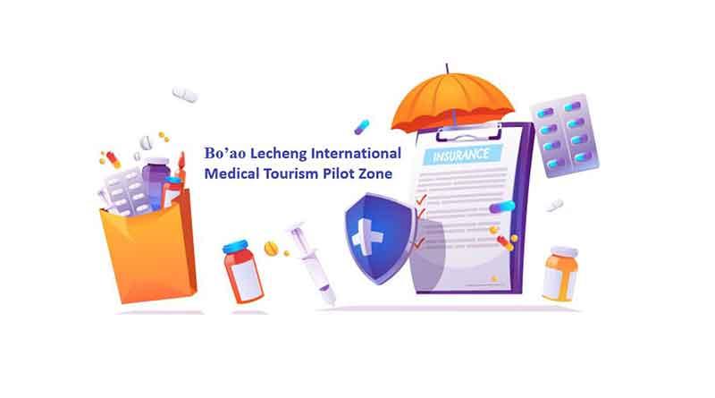 Boao-Health-Insurance