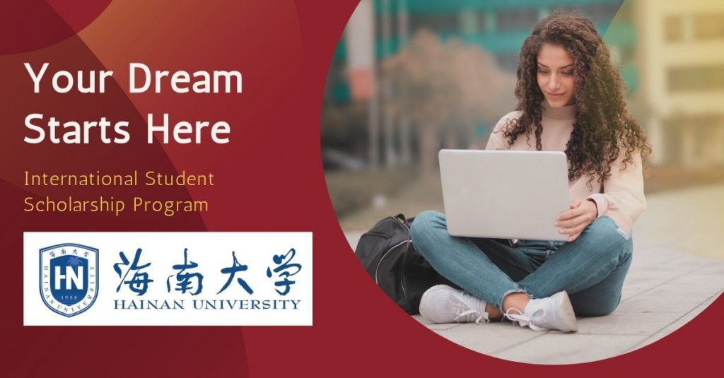 Hainan University Post Advertisement