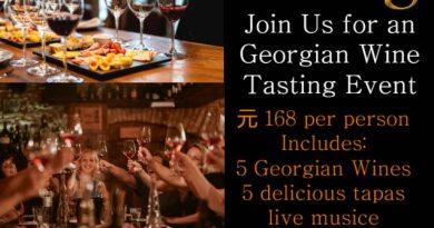 Georgian wine event
