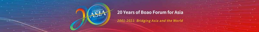 Boao forum for Asia 20221