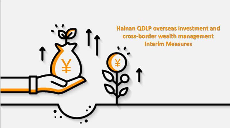 Hainan-QDLP-Interim-Measures-Summary