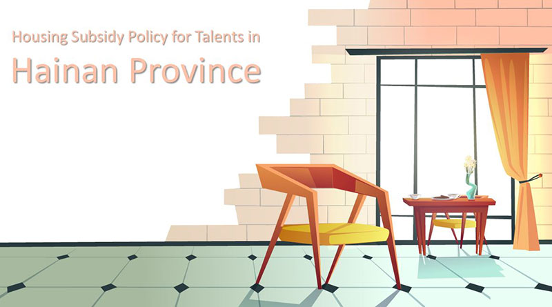 Housing-subsidies-for-talents-in-Hainan