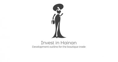 Invest-in-Hainan-development-for-the-boutique-trade