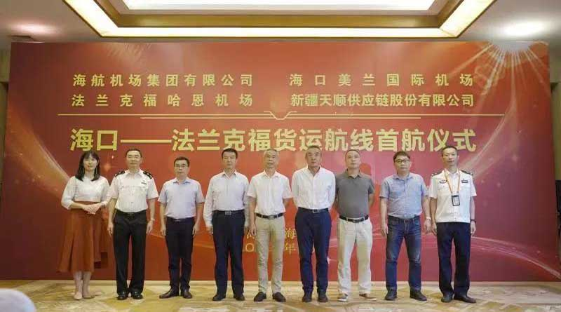 Jiangdong New Area adds a new international freight route, Haikou -- Frankfurt.1
