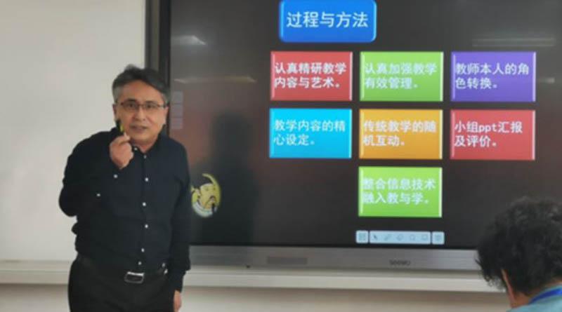 Hainan University Haikou