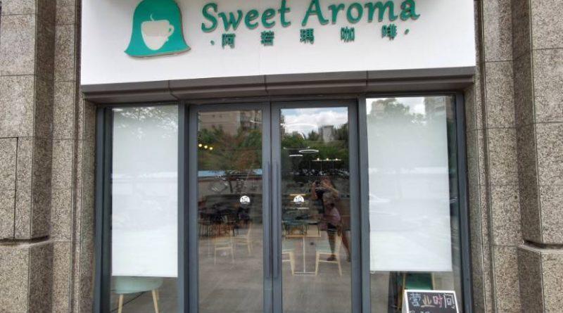 Sweet Aroma Bakery & Cafe
